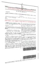 decreto_ministeriale_22_dicembre[1]
